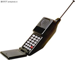 संचार उपकरण उद्योग साप्ताहिक: को 9 औं बिडौ वार्षिक बैठक थियो आयोजित, र को 5G पहिलो संस्करण Stरard हुनेछ हुन जारी भित्र जुन